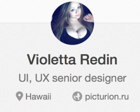 were hiring new ux designers right